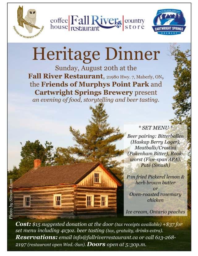 2017 August Dinner poster